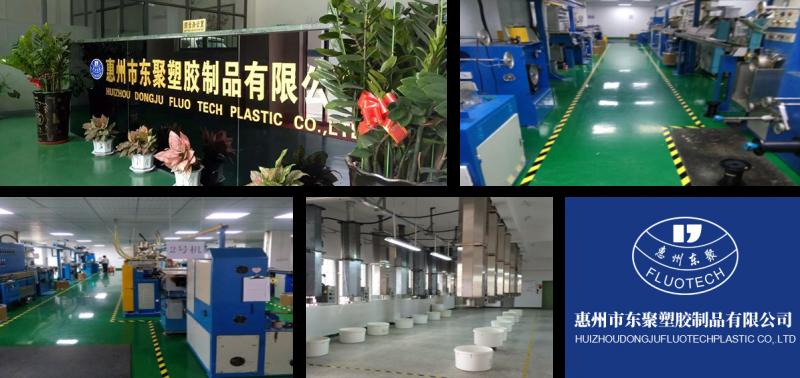 东聚塑胶制品7月31号参加第十四届东莞中国磁性元件智能生产暨高性能材料应用技术峰会